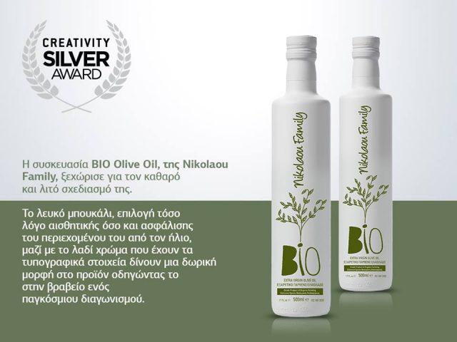 oil packaging creativity award
