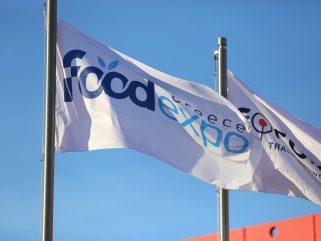 Διεθνής Έκθεση Τροφίμων & Ποτών